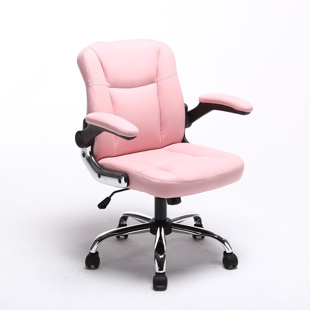 Aleko Mid Back Office Chair Ergonomic Computer Desk Chair Pu